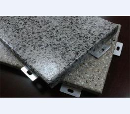 石纹铝千亿体育官方网站